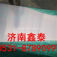 5052合金铝板   厂家