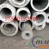 5052六角铝管6063铝管价格