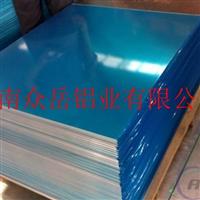武汉5mm铝板型号