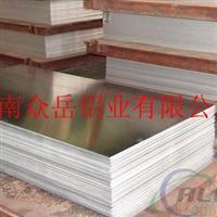 天津5083鋁板型號