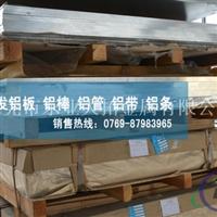 鋁合金2014成分 鋁合金2014性能