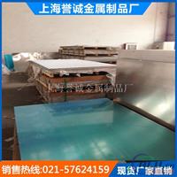 7A09价格 易氧化铝材 可零切 订做