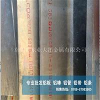耐磨ADC12铝卷 ADC12铝卷多少钱?