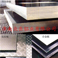 武汉6061铝板一吨多少钱