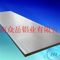 重慶常規鋁板密度