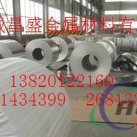 6063大口径铝合金管6063铝管价格