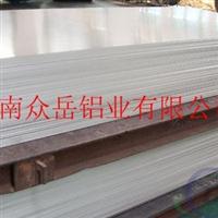 无锡纯铝板密度