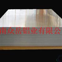 武汉冲压铝板理论价格