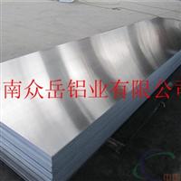 上海高纯铝板密度