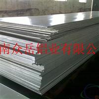 成都经典普通铝板哪里有卖的
