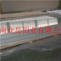 武汉2.5mm铝板优质生产供应商