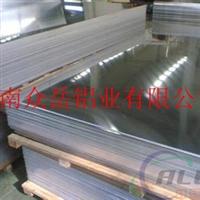 深圳保温铝板型号