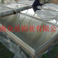 杭州1060铝板批发