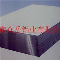 重慶防銹光面鋁板市場價格