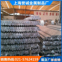 耐腐蚀进口铝板 2011军工铝材批发