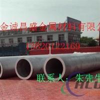 6065铝方管6063铝管价格