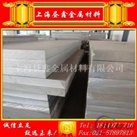 批发定制 进口铝板 薄铝板 5056环保铝板