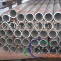 進口鋁管5454鋁管