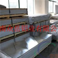 上海工地专用铝板理论价格