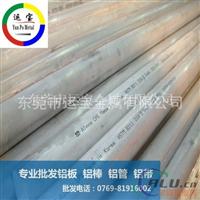国产6063t6铝棒 大直径铝棒