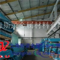 2A02―LY2铝棒