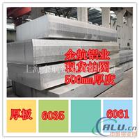 6863铝板自动贴膜机