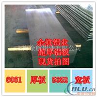 5082双面贴膜铝板 5082铝板厂家
