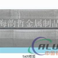 2A80铝材厂家直销