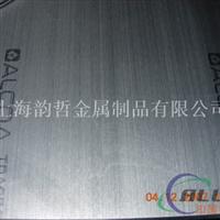 2A11铝材厂家直销