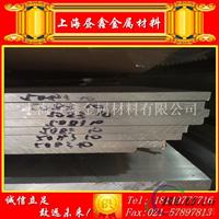 5083H112铝板 表面光滑无划伤