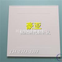 铝天花订货铝扣板吊顶程序铝扣板新型产品