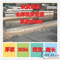 A91045光亮平整鋁板價格A91045光亮平整鋁板