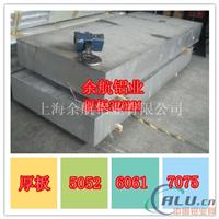 5854铝板尺寸 5854铝板价格