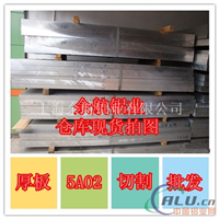 4045铝板AA标准