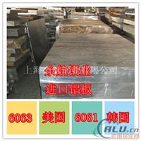 6205国产环保铝板 6205双面贴膜铝板