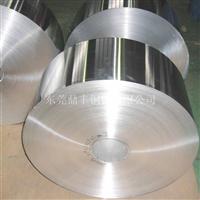 厂家提供优质铝合金带、6063铝带价格
