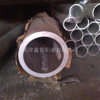 铝管6061铝管合金铝管