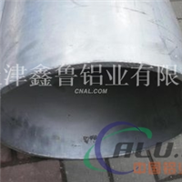 6061T6铝管厂家