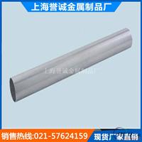 高品质铝管 LY13笔筒专用铝管