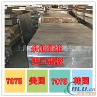 高耐腐铝板5150阳极氧化铝材牌号