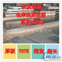 2091铝板 压铸铝合金铝板