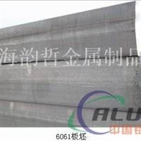 2A90铝材厂家直销