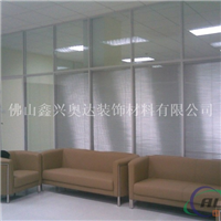 高隔间型材   玻璃隔断