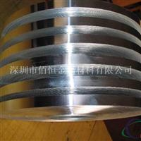 熱銷6061變壓器用鋁帶