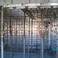 建筑铝模板支撑梁
