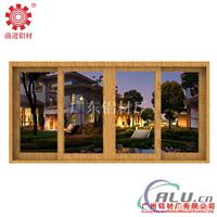 大量幕墙铝材门窗铝型材批发