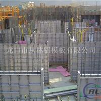 建筑铝模板墙板