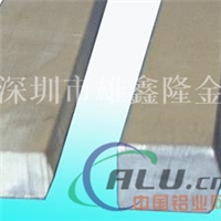 AM92903EN铝板铝管,厂家直销,支持零切
