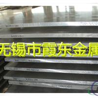 专业供应军工航天专项使用铝材 7075T6铝板