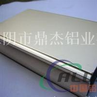 提供工业铝型材氧化加工,普通氧化铝型材